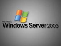 放弃Windows Server 2003 告别IIS6.0吧!